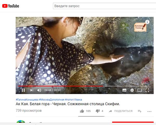 Экспедиции к выпаривателям родниковой воды - Страница 19 Krym_ak-kaya_rodnik