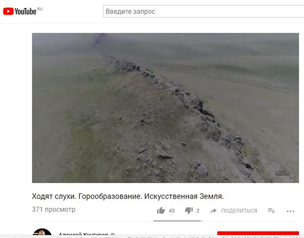 Экспедиции к выпаривателям родниковой воды - Страница 17 Kungurov_20180726_glaz-gora