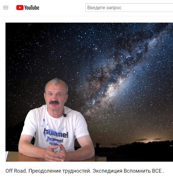 Экспедиции к выпаривателям родниковой воды - Страница 19 Kungurov_expeditsiya_2018_karier_0