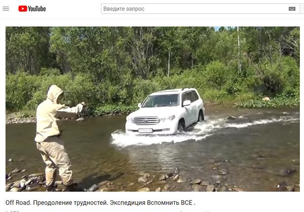 Экспедиции к выпаривателям родниковой воды - Страница 19 Kungurov_expeditsiya_2018_karier_50