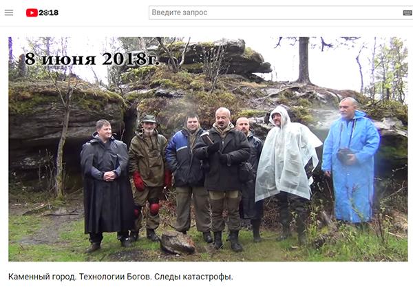 Экспедиции к выпаривателям родниковой воды - Страница 15 Kungurov_kamenny_gorod_2018_1_600