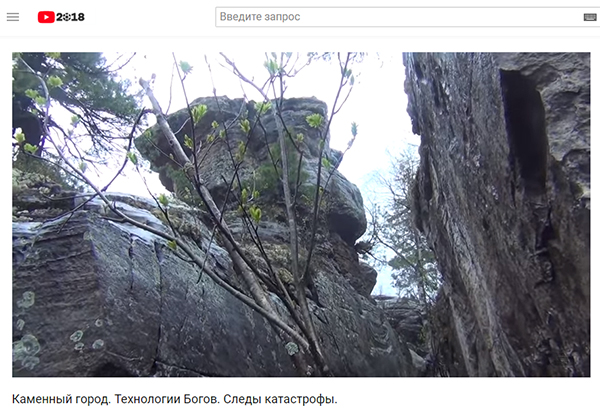 Экспедиции к выпаривателям родниковой воды - Страница 15 Kungurov_kamenny_gorod_2018_40_kladka_600