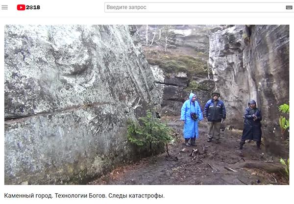 Экспедиции к выпаривателям родниковой воды - Страница 15 Kungurov_kamenny_gorod_2018_50_kladka_600