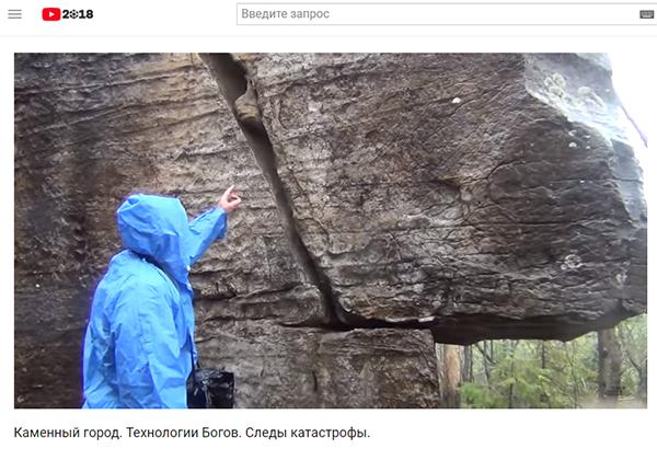 Экспедиции к выпаривателям родниковой воды - Страница 15 Kungurov_kamenny_gorod_2018_60_kladka_600