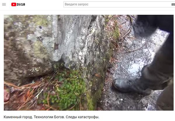 Экспедиции к выпаривателям родниковой воды - Страница 15 Kungurov_kamenny_gorod_2018_70_stukaturka_600