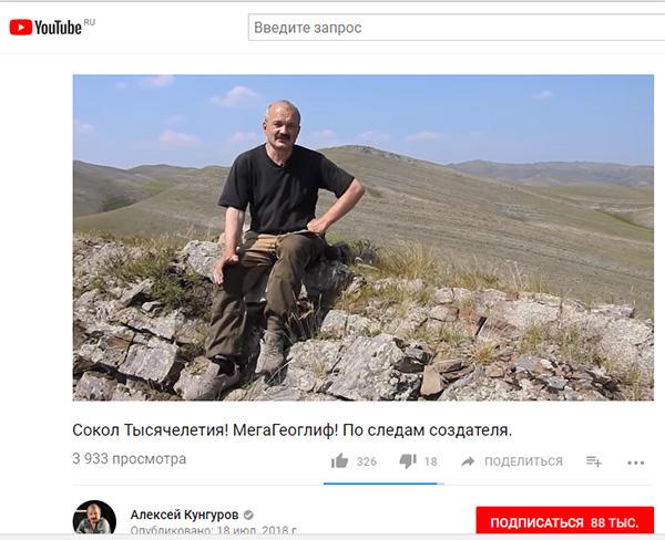 Экспедиции к выпаривателям родниковой воды - Страница 17 Kungurov_karier_otval
