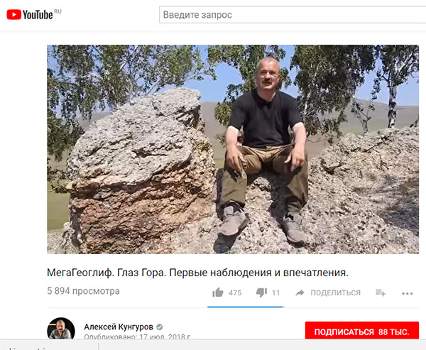 Экспедиции к выпаривателям родниковой воды - Страница 17 Kungurov_karier_vyparivatel