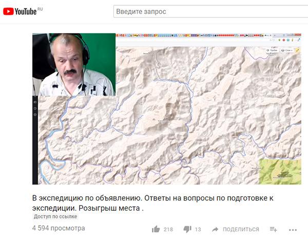 Экспедиции к выпаривателям родниковой воды - Страница 17 Kungurov_kuylyum_sroki