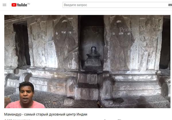 http://www.shestopalov.org/fotki_yandex_ru/vyparivateli/mamandur_indiya_lingam.jpg