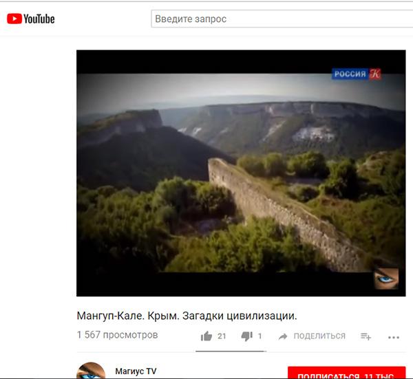 http://www.shestopalov.org/fotki_yandex_ru/vyparivateli/mangup-kale_10.jpg