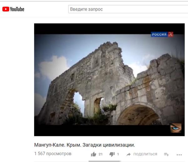 http://www.shestopalov.org/fotki_yandex_ru/vyparivateli/mangup-kale_20.jpg