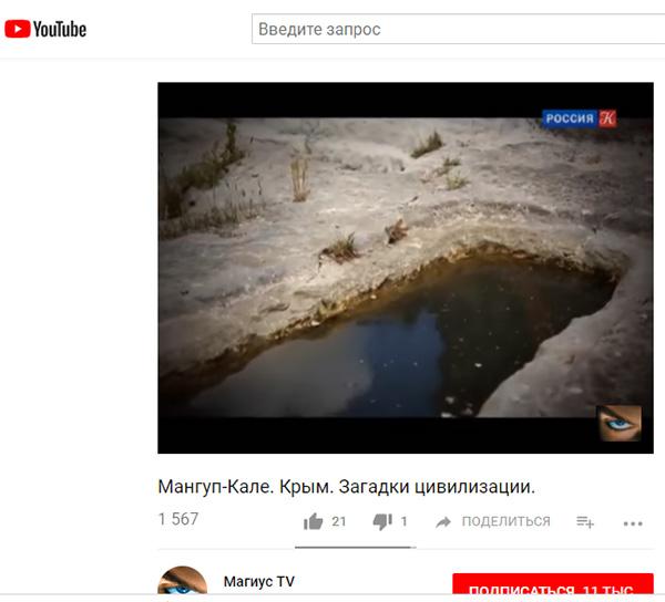 http://www.shestopalov.org/fotki_yandex_ru/vyparivateli/mangup-kale_dva_kolodtsa.jpg