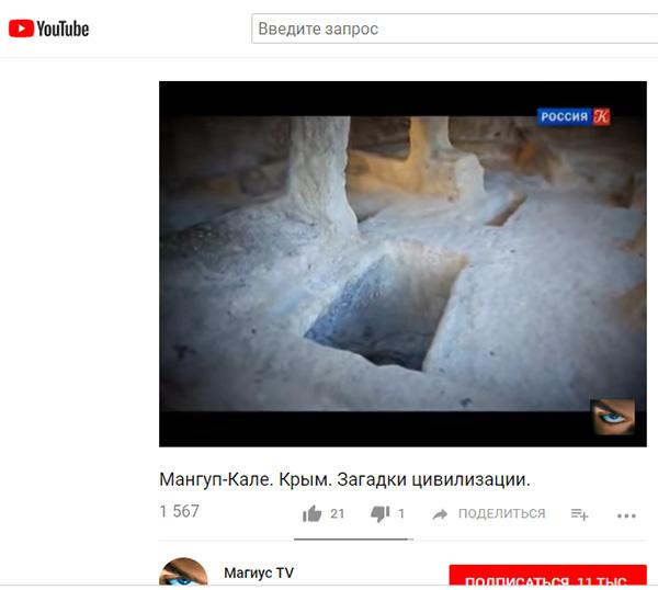 http://www.shestopalov.org/fotki_yandex_ru/vyparivateli/mangup-kale_vanny.jpg
