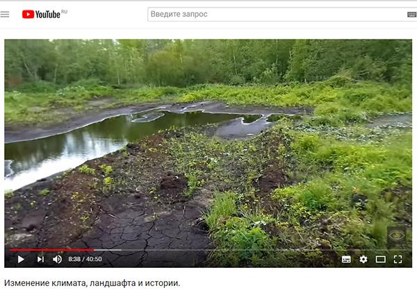 Экспедиции к выпаривателям родниковой воды - Страница 15 Mayak_v_stepiax_novotorzhka_30_prud_600