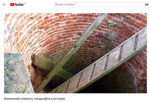Экспедиции к выпаривателям родниковой воды - Страница 15 Mayak_v_stepiax_novotorzhka_bez_lestnitsy_600