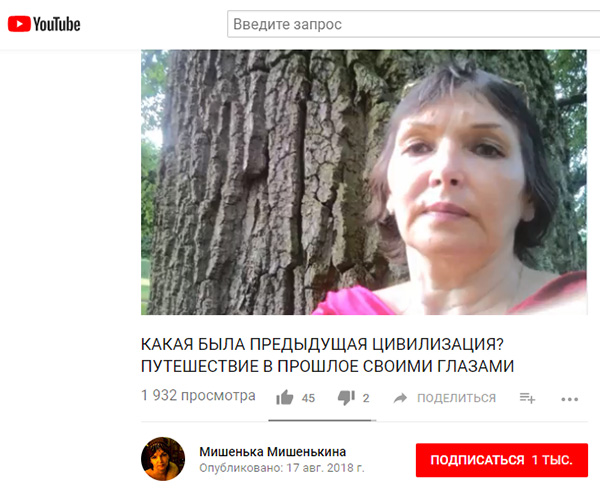 http://www.shestopalov.org/fotki_yandex_ru/vyparivateli/mishenka.jpg