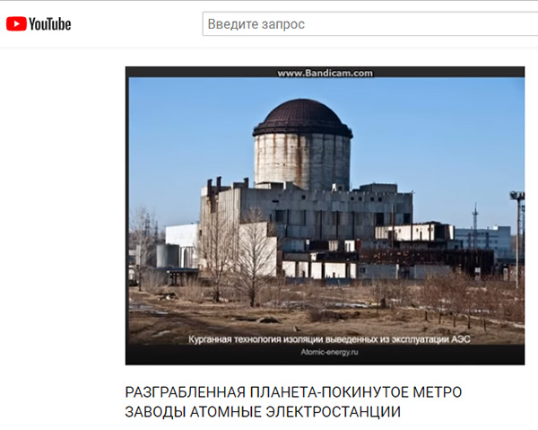 http://www.shestopalov.org/fotki_yandex_ru/vyparivateli/mishenka_magnetron_as.jpg