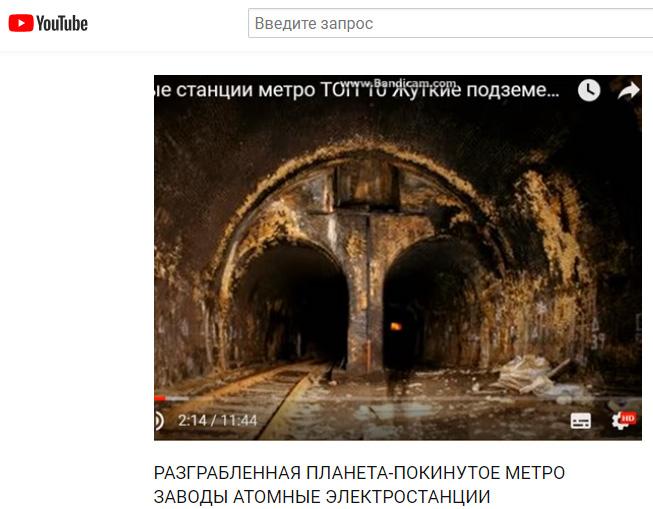 http://www.shestopalov.org/fotki_yandex_ru/vyparivateli/mishenka_magnetron_metro.jpg
