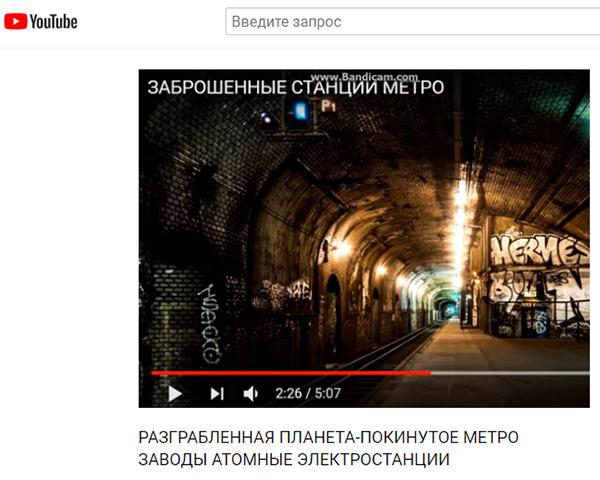 http://www.shestopalov.org/fotki_yandex_ru/vyparivateli/mishenka_magnetron_metro2.jpg