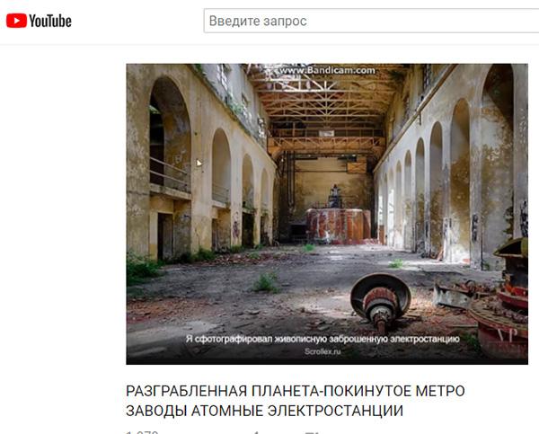 http://www.shestopalov.org/fotki_yandex_ru/vyparivateli/mishenka_magnetron_zavod_1.jpg