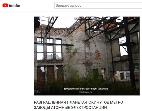 http://www.shestopalov.org/fotki_yandex_ru/vyparivateli/mishenka_magnetron_zavod_2.jpg