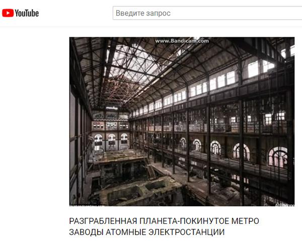 http://www.shestopalov.org/fotki_yandex_ru/vyparivateli/mishenka_magnetron_zavod_3.jpg