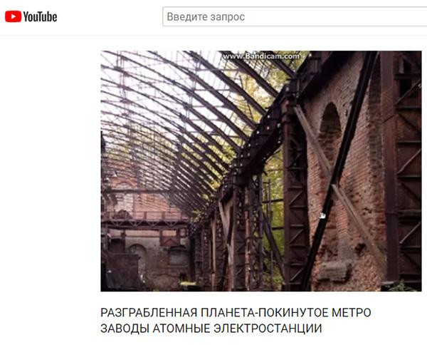 http://www.shestopalov.org/fotki_yandex_ru/vyparivateli/mishenka_magnetron_zavod_4.jpg