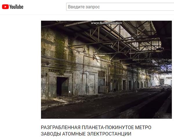 http://www.shestopalov.org/fotki_yandex_ru/vyparivateli/mishenka_magnetron_zavod_5.jpg
