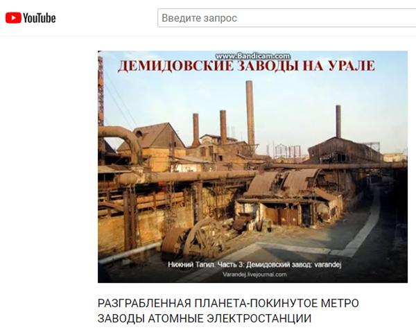 http://www.shestopalov.org/fotki_yandex_ru/vyparivateli/mishenka_magnetron_zavod_demidov.jpg
