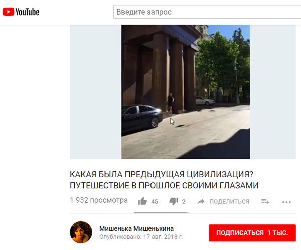 http://www.shestopalov.org/fotki_yandex_ru/vyparivateli/mishenka_moskva.jpg