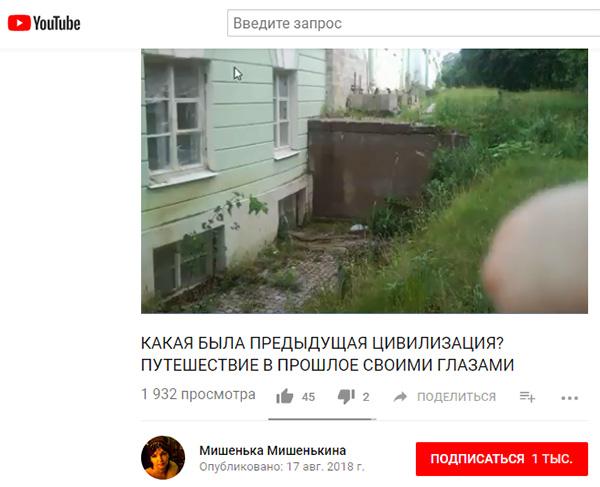 http://www.shestopalov.org/fotki_yandex_ru/vyparivateli/mishenka_okna.jpg