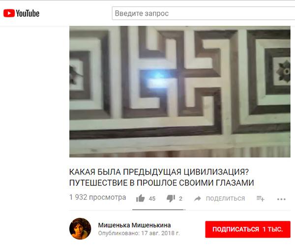 http://www.shestopalov.org/fotki_yandex_ru/vyparivateli/mishenka_svastika.jpg