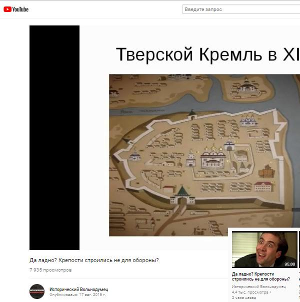 Экспедиции к выпаривателям родниковой воды - Страница 19 Mixail_ne_istorichesky_volnodumets
