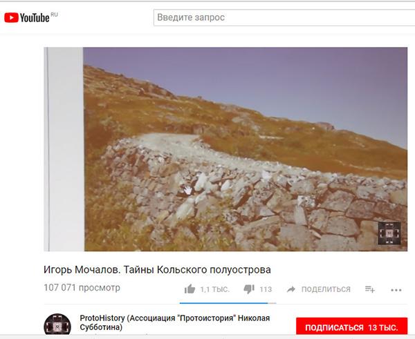 http://www.shestopalov.org/fotki_yandex_ru/vyparivateli/mochalov_2.jpg