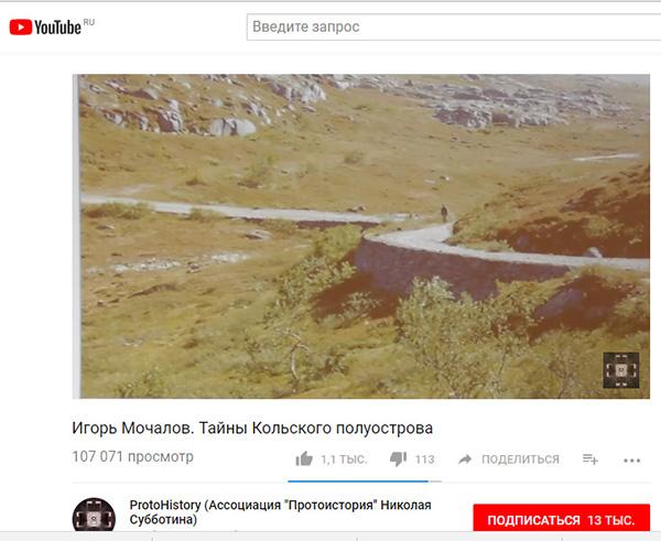 http://www.shestopalov.org/fotki_yandex_ru/vyparivateli/mochalov_3.jpg