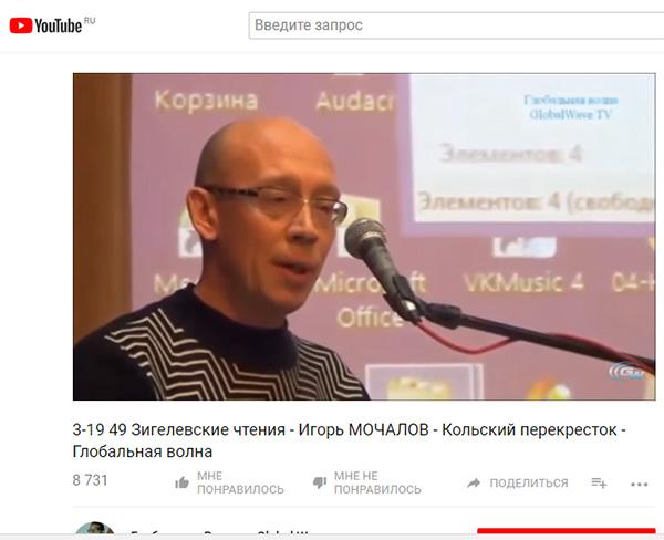 http://www.shestopalov.org/fotki_yandex_ru/vyparivateli/mochalov_zigel_49.jpg