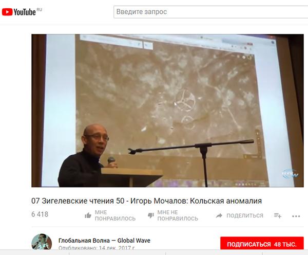 http://www.shestopalov.org/fotki_yandex_ru/vyparivateli/mochalov_zigel_50.jpg