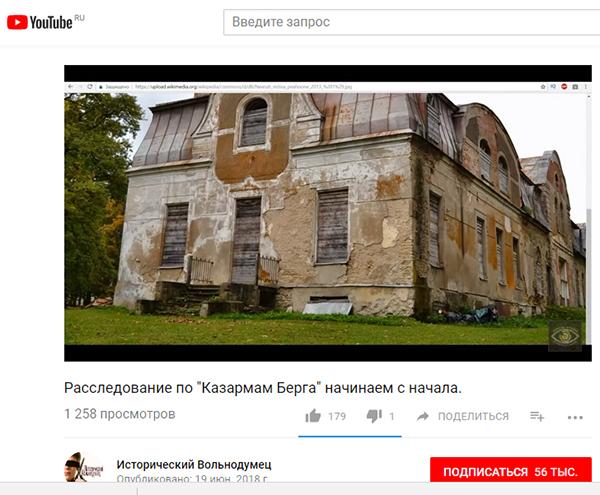 http://www.shestopalov.org/fotki_yandex_ru/vyparivateli/morozovskie_kazarmy_v_tveri_20.jpg
