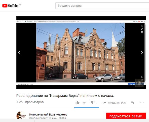 http://www.shestopalov.org/fotki_yandex_ru/vyparivateli/morozovskie_kazarmy_v_tveri_9.jpg