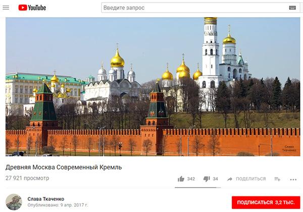 http://www.shestopalov.org/fotki_yandex_ru/vyparivateli/moskovsky_kreml_ne_dlia_oborony_10.jpg