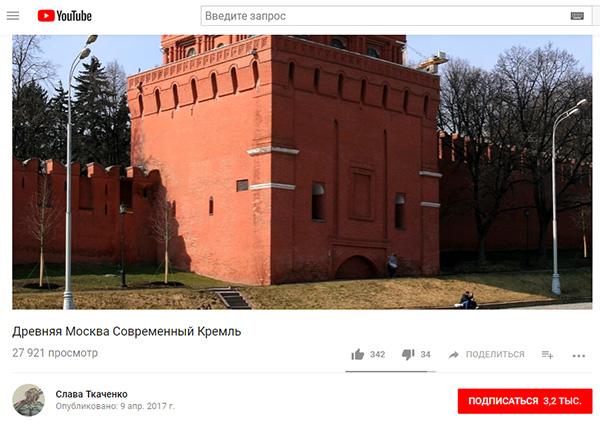 http://www.shestopalov.org/fotki_yandex_ru/vyparivateli/moskovsky_kreml_ne_dlia_oborony_20.jpg