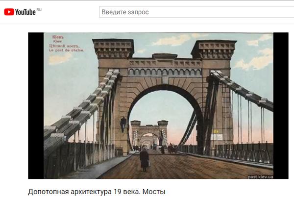 Экспедиции к выпаривателям родниковой воды - Страница 18 Most_kiev_1