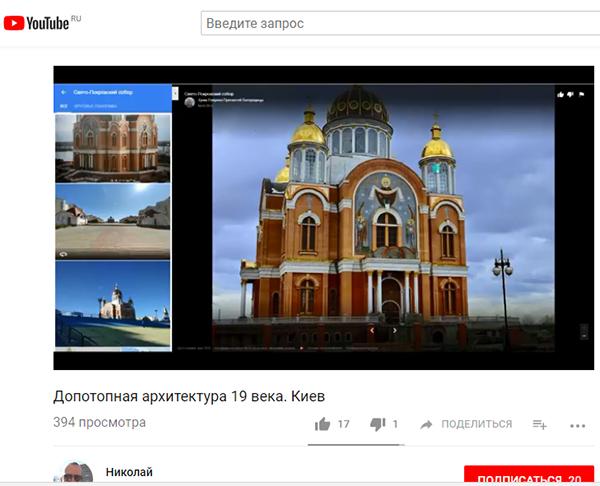 Экспедиции к выпаривателям родниковой воды - Страница 18 Most_kiev_sovremenny_20_let