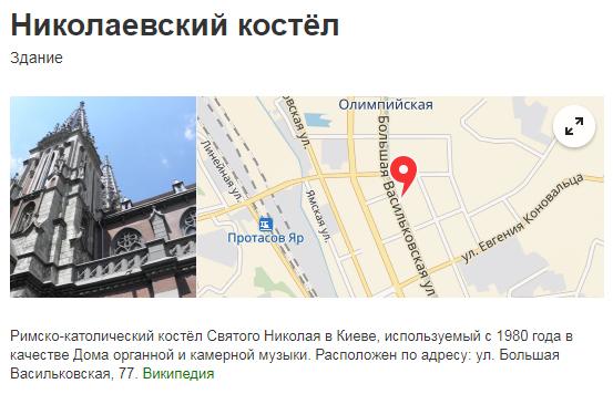 Экспедиции к выпаривателям родниковой воды - Страница 18 Most_niikolaevsky_kostel_kiev_yandex