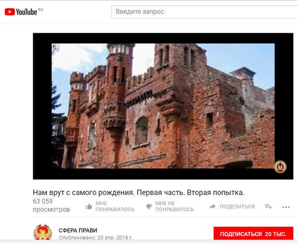 http://www.shestopalov.org/fotki_yandex_ru/vyparivateli/nam_vrut_10_600.jpg