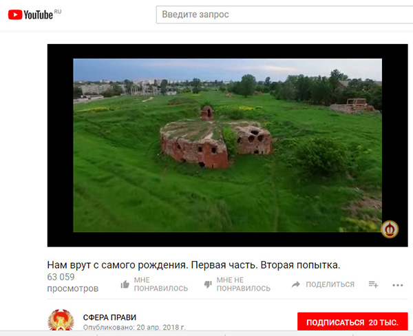 http://www.shestopalov.org/fotki_yandex_ru/vyparivateli/nam_vrut_50_600.jpg