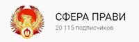 http://www.shestopalov.org/fotki_yandex_ru/vyparivateli/nam_vrut_s.jpg