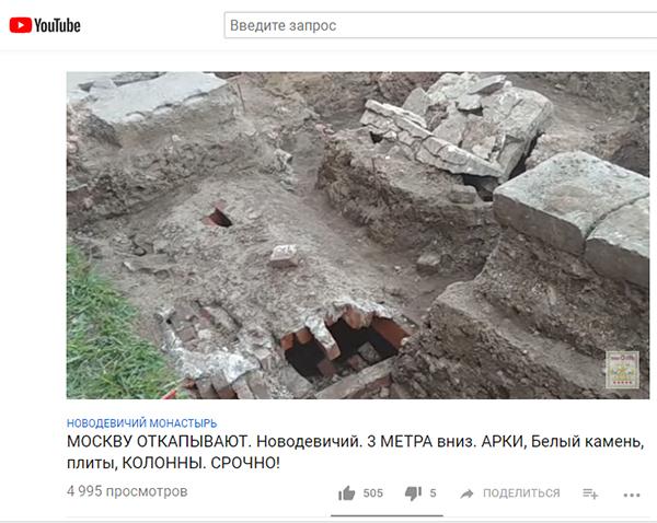 Экспедиции к выпаривателям родниковой воды - Страница 19 Novodevichiy_10
