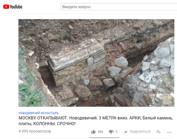 Экспедиции к выпаривателям родниковой воды - Страница 19 Novodevichiy_30