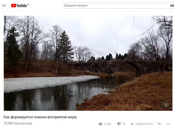 Экспедиции к выпаривателям родниковой воды - Страница 14 O_vrede_obrazovaniya_most_600